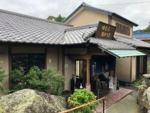 箱根|強羅駅すぐ 昼間のアルバイト