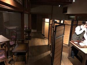 箱根 レストランホールの求人